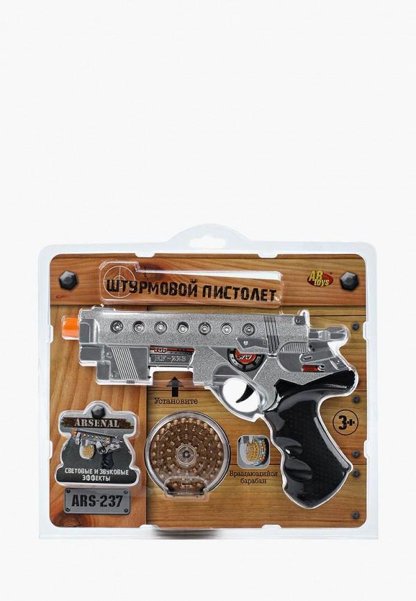Купить Игрушка Арсенал, Пистолет штурмовой, MP002XC002CN, разноцветный, Осень-зима 2017/2018