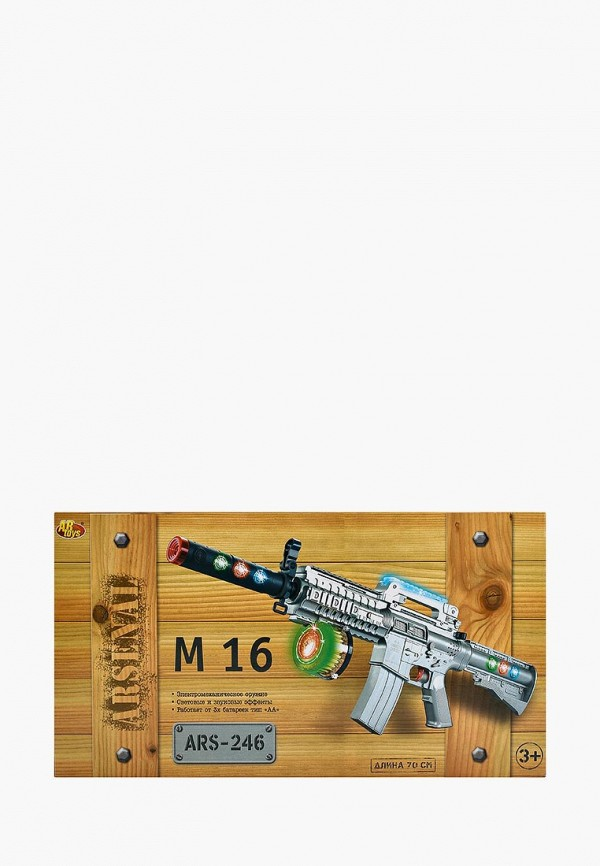 Игрушка Арсенал Арсенал MP002XC002CX игрушка арсенал арсенал mp002xc002d7