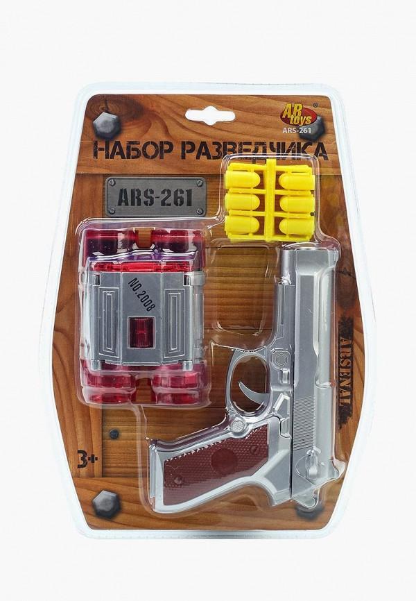 Набор игровой Арсенал Арсенал MP002XC002DJ набор инструмента арсенал aa c1412p117
