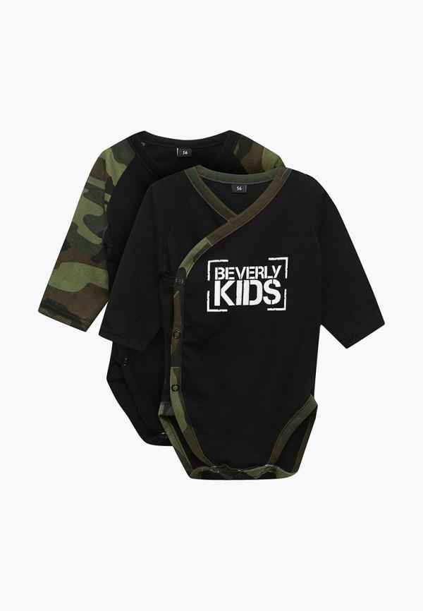 Комплект Beverly Kids цвет черный