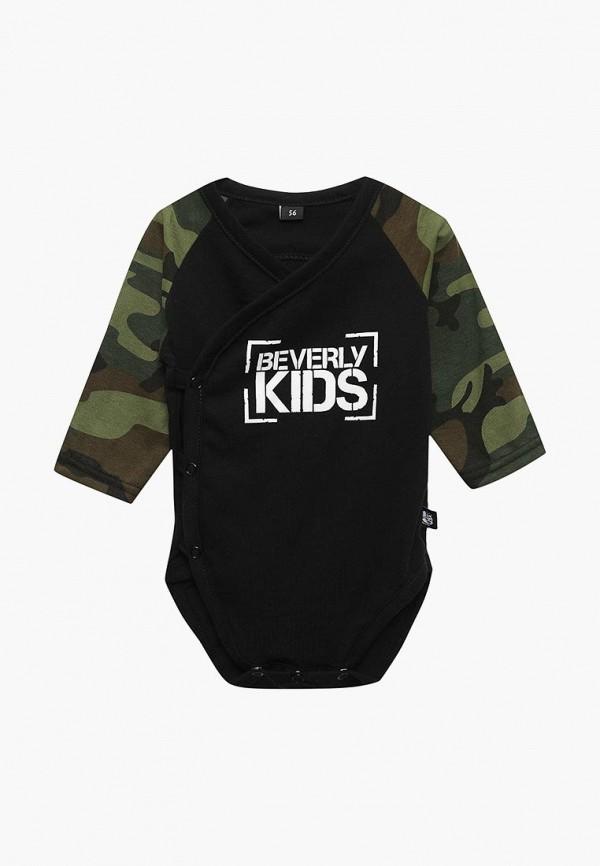 Комплект Beverly Kids цвет черный  Фото 4