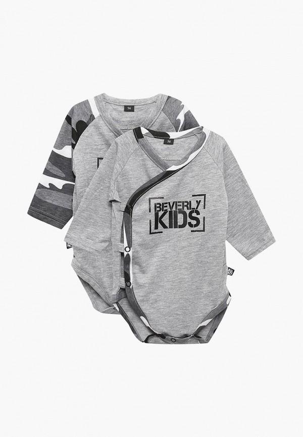 Комплект Beverly Kids цвет серый