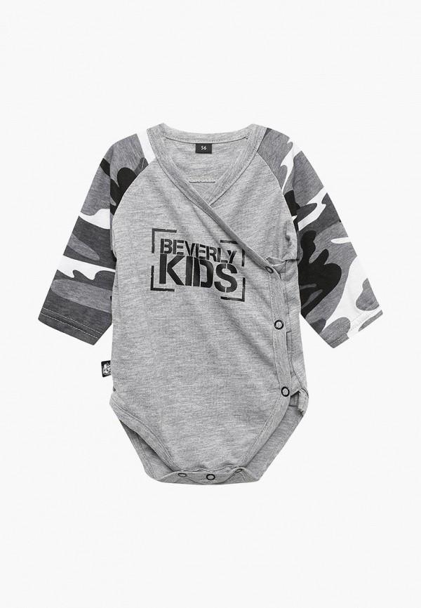 Комплект Beverly Kids цвет серый  Фото 4