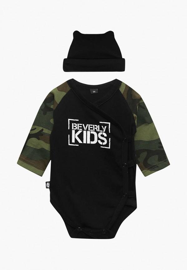 Комплект Beverly Kids
