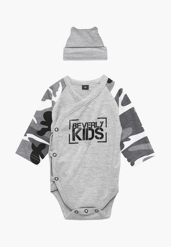 Купить Комплект Beverly Kids, MOLOKOSOS, mp002xc004m3, серый, Весна-лето 2018