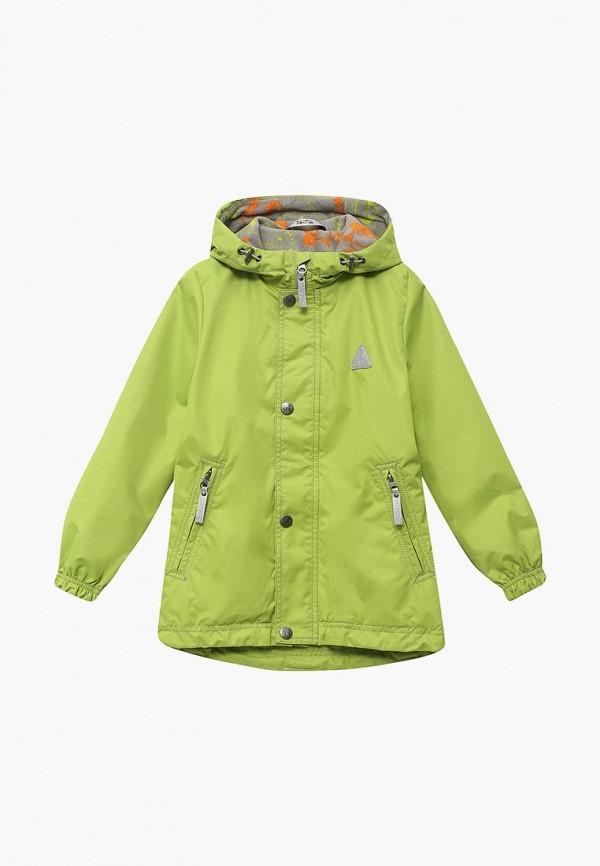 Куртка утепленная Saima Saima MP002XC00558 куртка утепленная saima saima mp002xg0028a