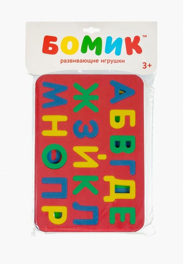 Набор игровой Бомик Бомик MP002XC0055U деревянные игрушки бомик клоун пирамидка 3
