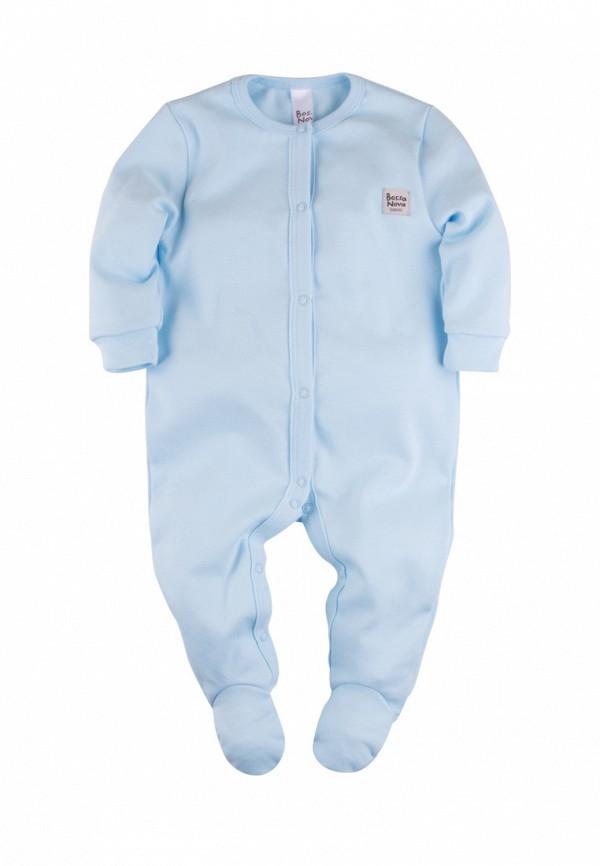 Детский комбинезон бельевой Bossa Nova цвет голубой