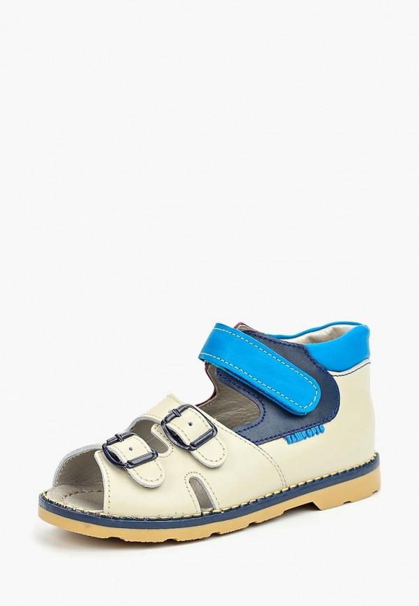 f94ef174f Детская обувь Таши Орто - купить от 1 656 руб в интернет-магазинах ...