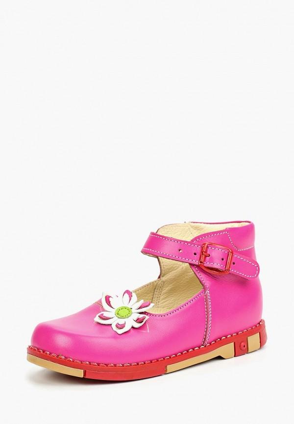 туфли таши орто малыши, розовые