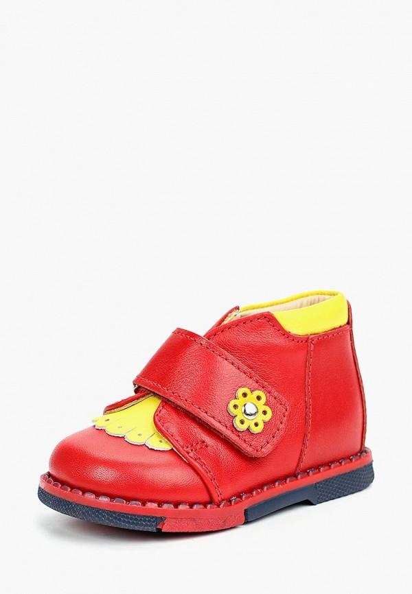 ботинки таши орто малыши, красные