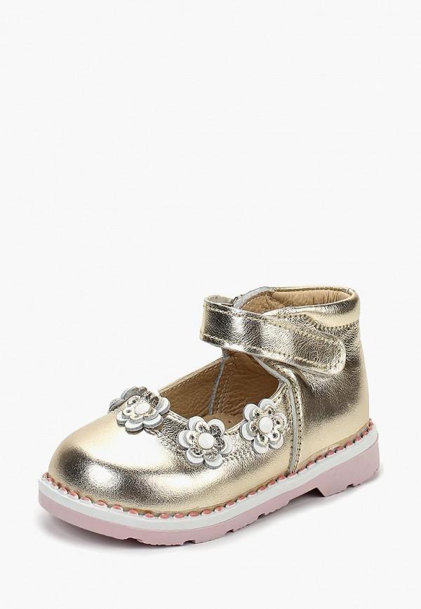 туфли таши орто малыши, золотые