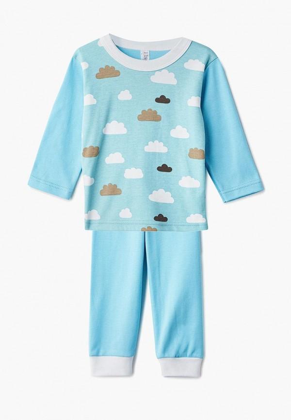 Пижама для мальчика Elaria цвет голубой