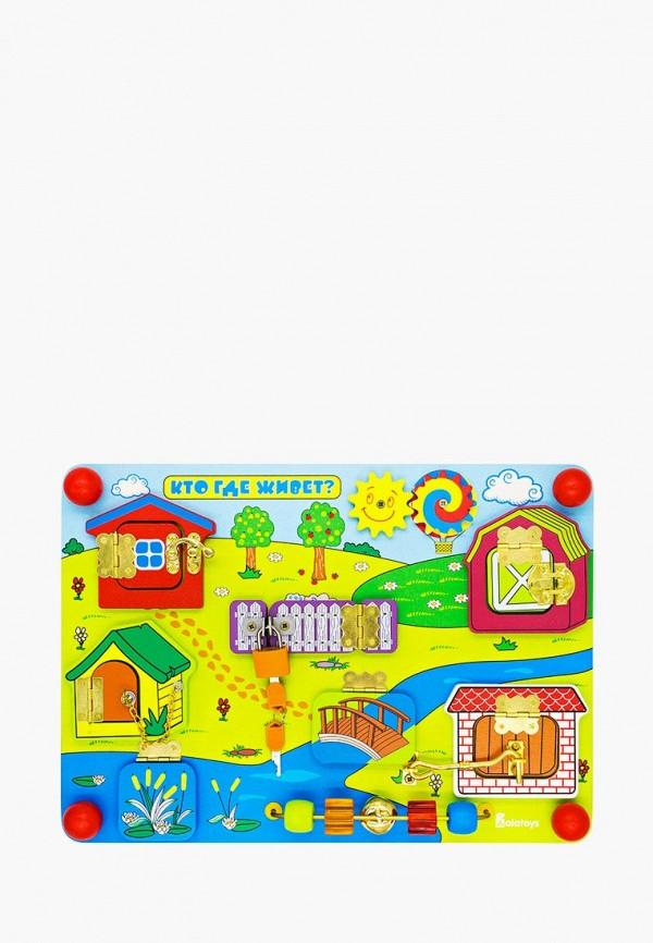 Набор игровой Alatoys Alatoys MP002XC005XB rovertime игровой набор rovertime rta 5369