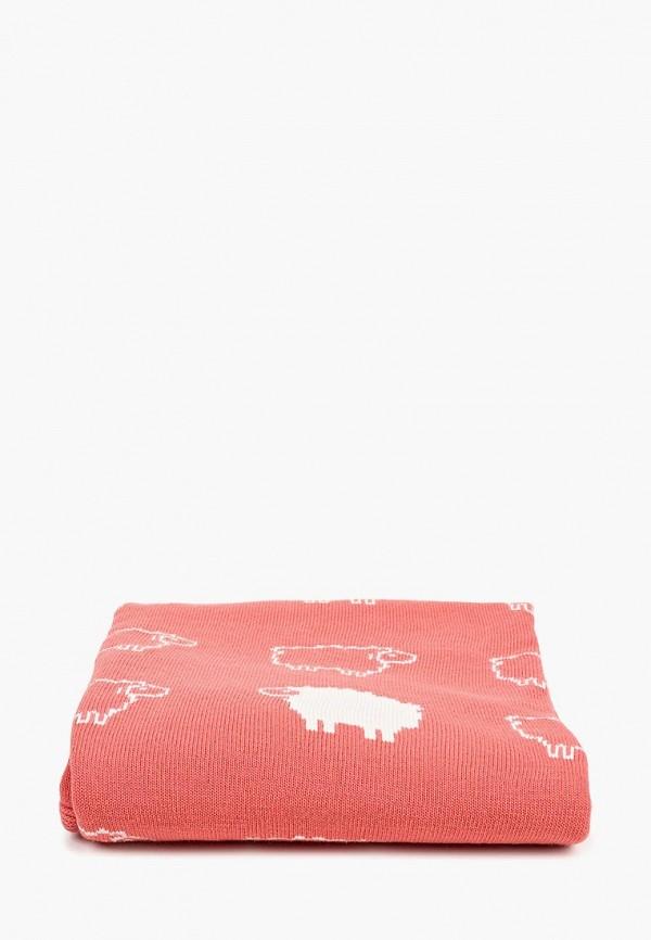 Купить Плед Cloudlet, mp002xc007bs, розовый, Весна-лето 2019
