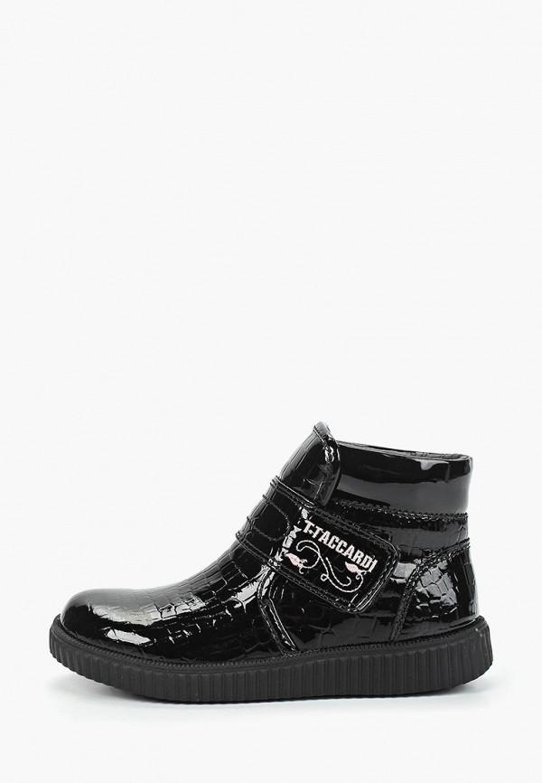 ботинки t.taccardi малыши, черные