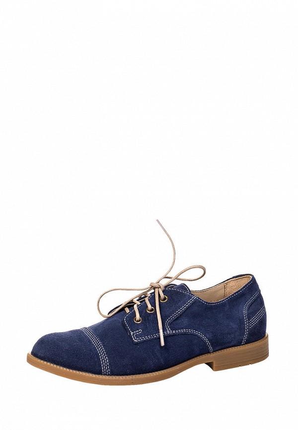 ботинки miracle me малыши, синие