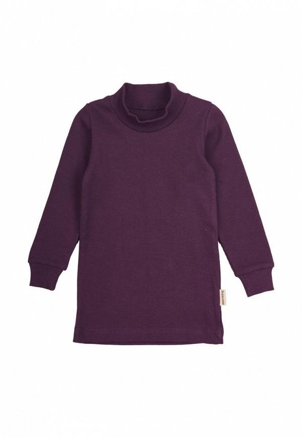 водолазка robinzon малыши, фиолетовая