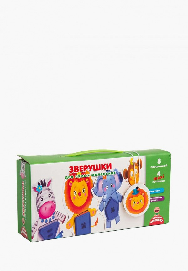 Набор игровой Vladi Toys Vladi Toys MP002XC008TF набор игровой vladi toys vladi toys mp002xc008tz