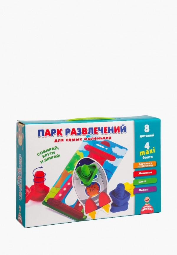 Набор игровой Vladi Toys Vladi Toys MP002XC008TH набор игровой vladi toys vladi toys mp002xc008tz