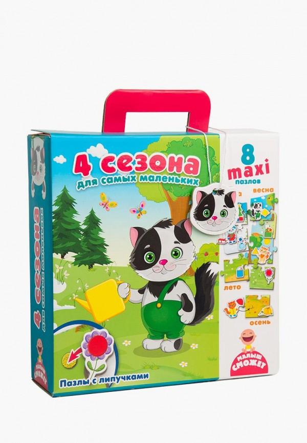 Набор игровой Vladi Toys Vladi Toys MP002XC008TQ vladi toys набор для творчества рисоварики магия блеска ежик