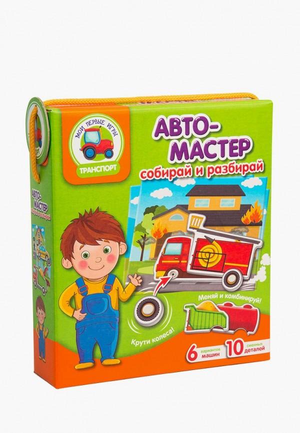 Набор игровой Vladi Toys Vladi Toys MP002XC008TR vladi toys набор для творчества рисоварики магия блеска ежик