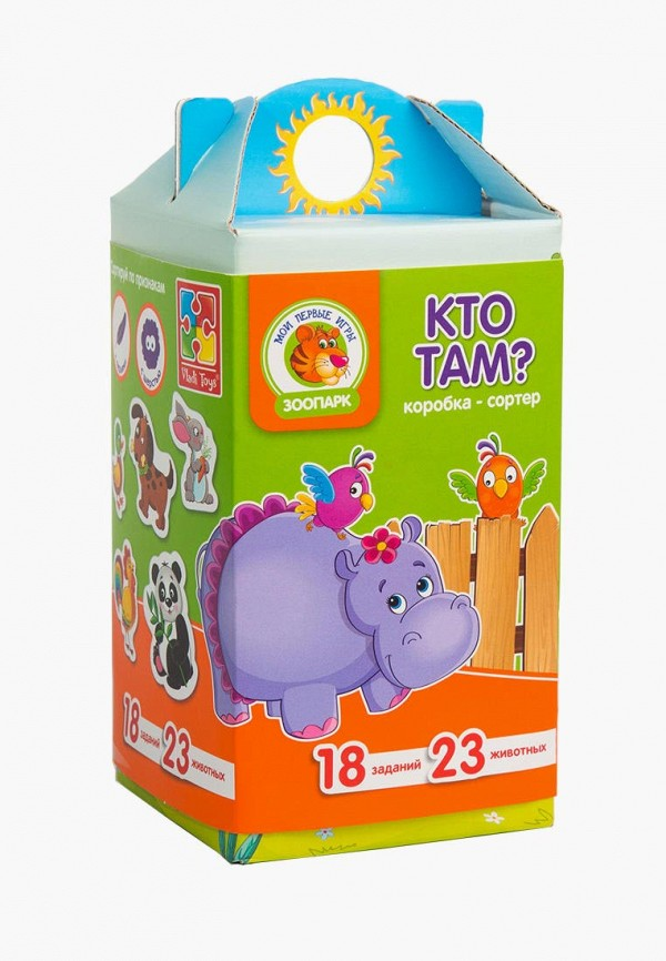 Набор игровой Vladi Toys Vladi Toys MP002XC008U0 набор игровой vladi toys vladi toys mp002xc008tz