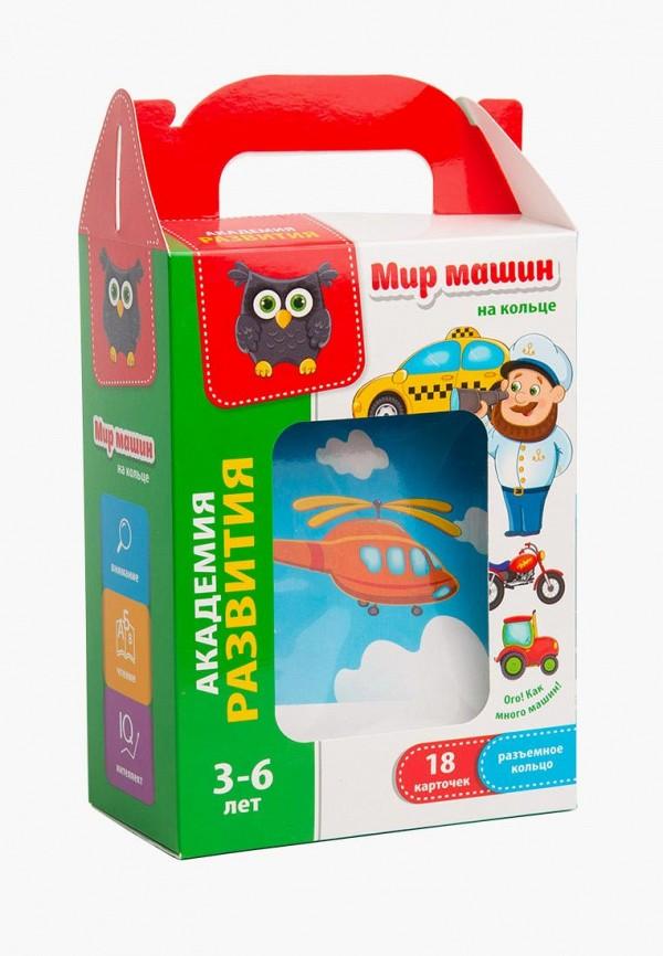 Набор игровой Vladi Toys Vladi Toys MP002XC008U4 набор игровой vladi toys vladi toys mp002xc008tz