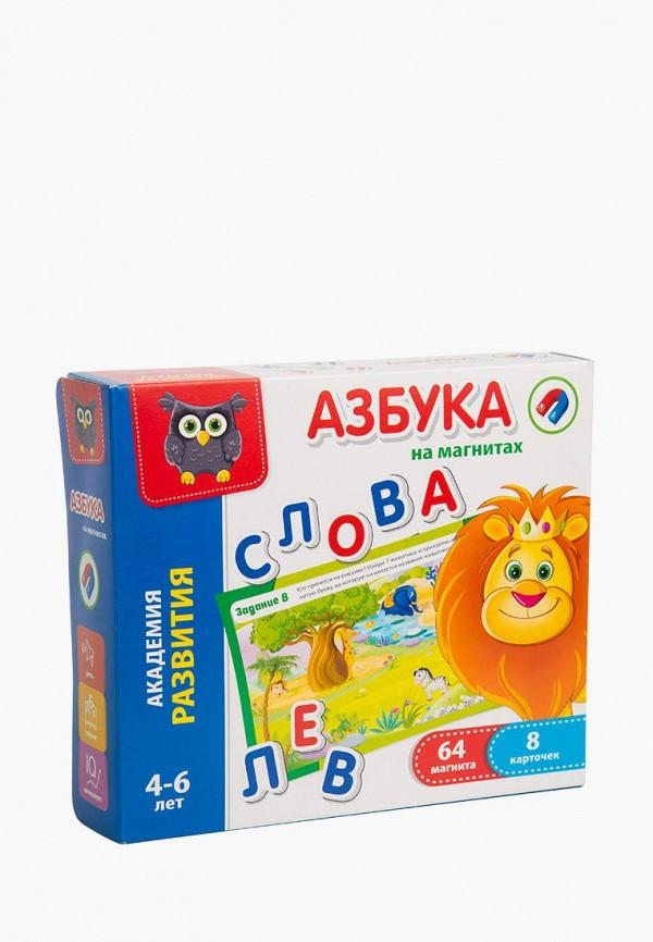 Набор игровой Vladi Toys Vladi Toys MP002XC008U8 набор игровой vladi toys vladi toys mp002xc008tz