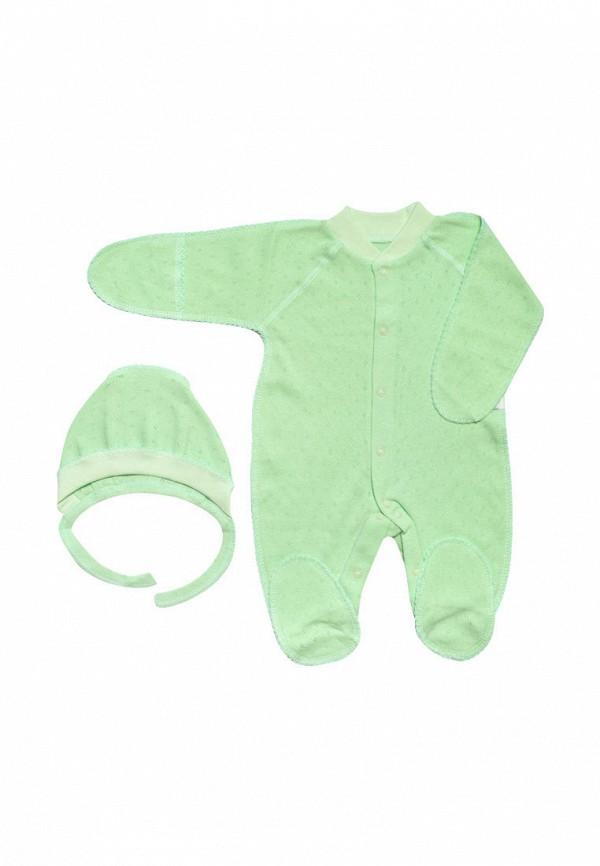 Комплект Клякса Клякса MP002XC0094B комплект одежды детский клякса цвет зеленый экрю 37 301 размер 74