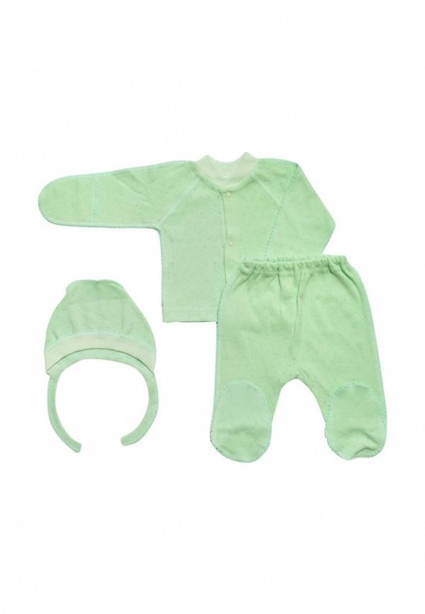 Комплект Клякса Клякса MP002XC0095X комплект одежды детский клякса цвет зеленый экрю 37 301 размер 74