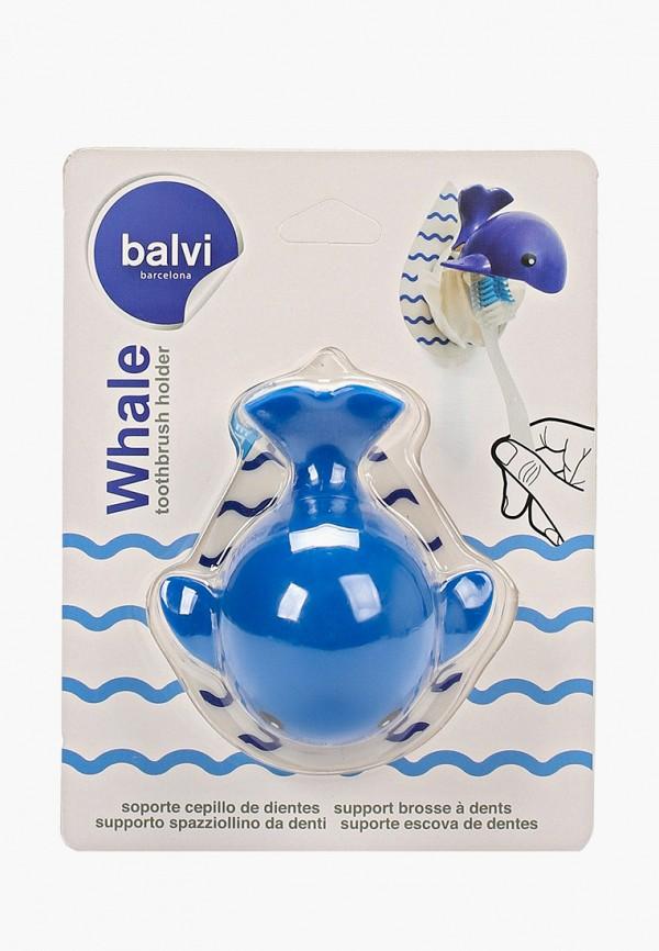Держатель для зубной щетки Balvi Balvi MP002XC0099P держатель для книг balvi balvi mp002xu02gf5