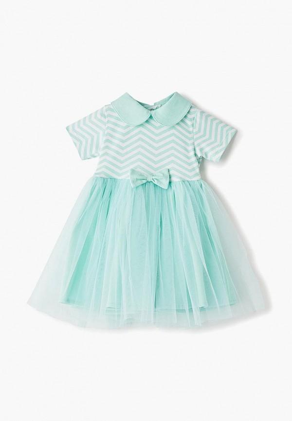 платье trendyco kids малыши, бирюзовое