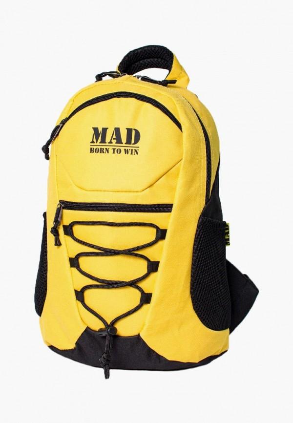 рюкзак mad | born to win малыши, желтый