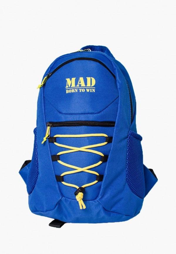 рюкзак mad | born to win малыши, синий