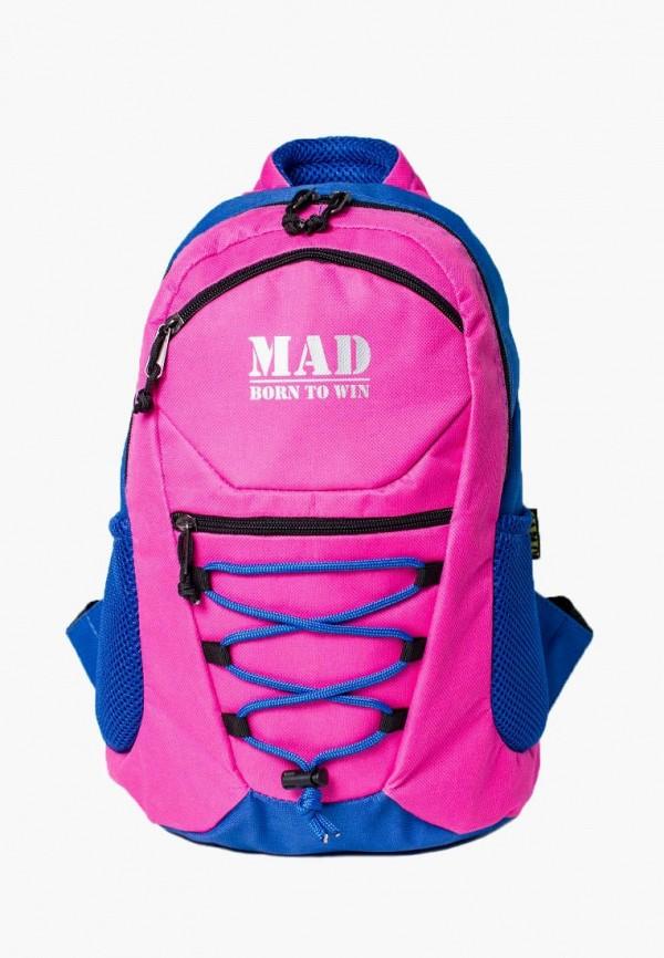 рюкзак mad | born to win малыши, розовый