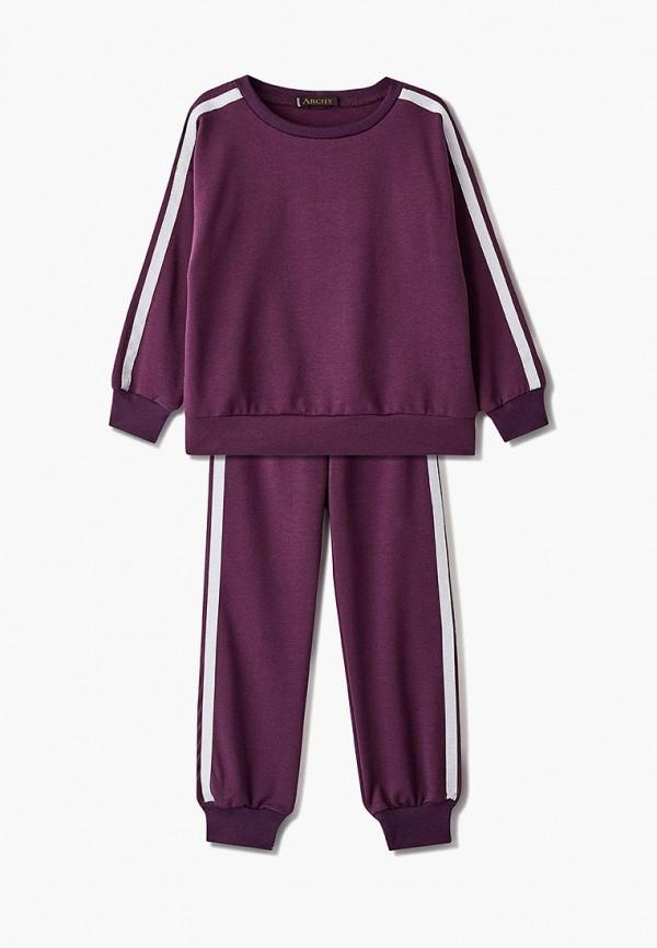спортивный костюм archyland малыши, фиолетовый