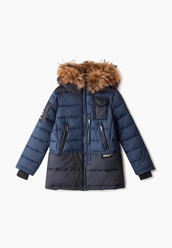 куртка mes ami малыши, синяя