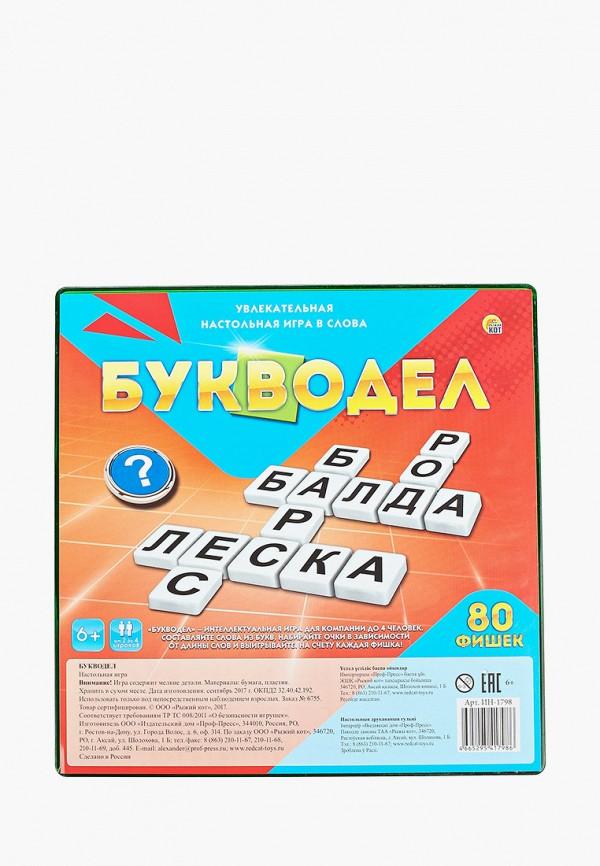 Игра настольная Рыжий Кот Рыжий Кот MP002XC00BXH рыжий кот развивающая настольная игра футбольный матч