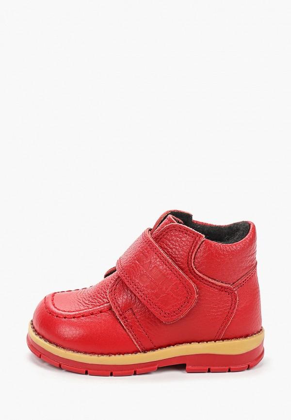 Ботинки Таши Орто