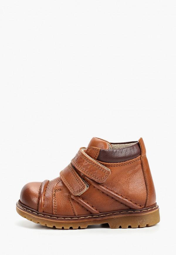 Ботинки ТАШИКИ anatomic comfort