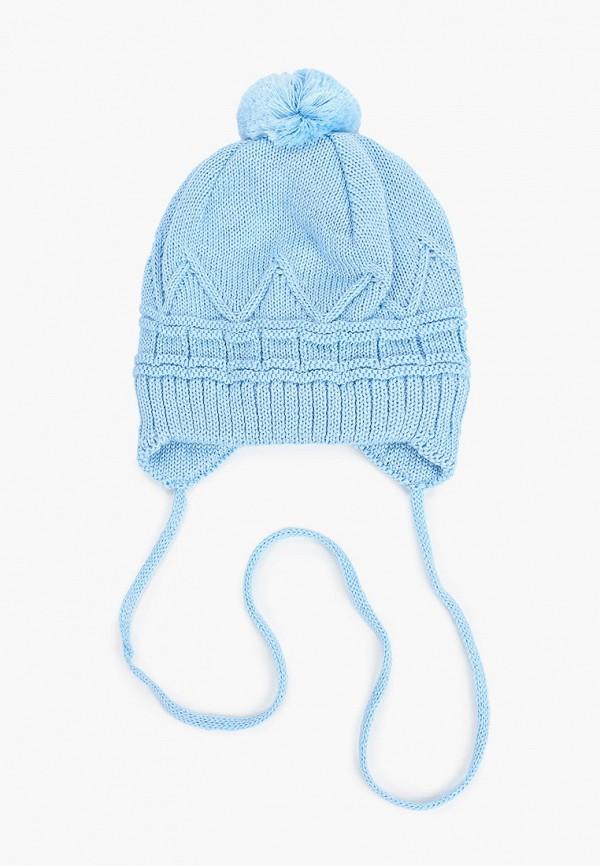 шапка artel малыши, голубая