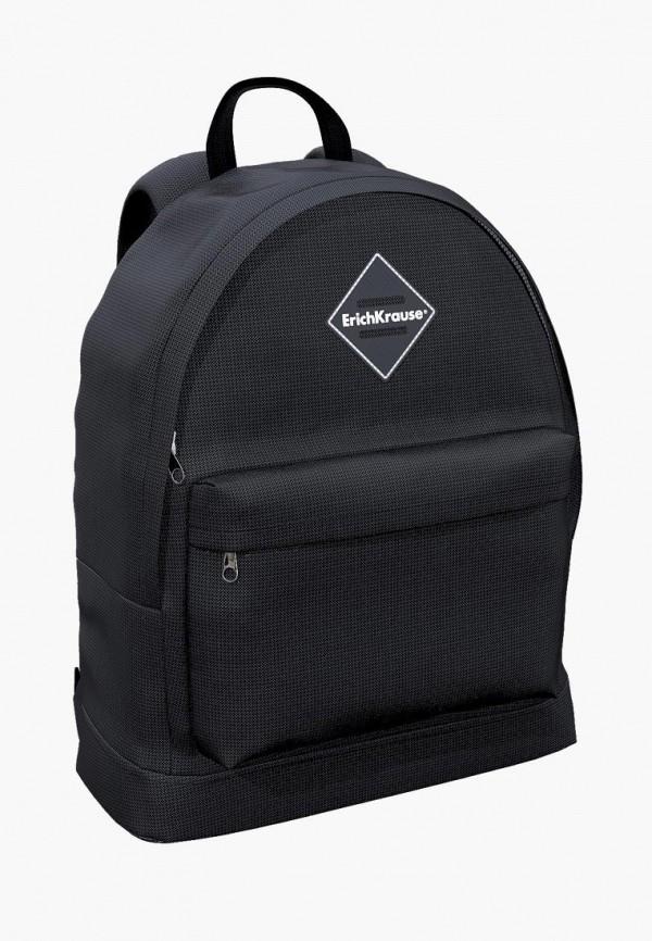 рюкзак erichkrause® малыши, черный