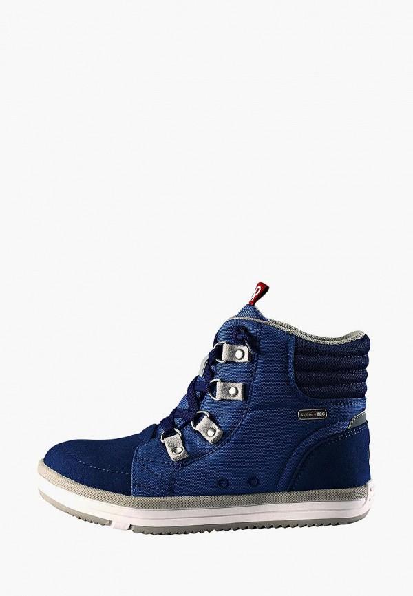 ботинки reima малыши, синие