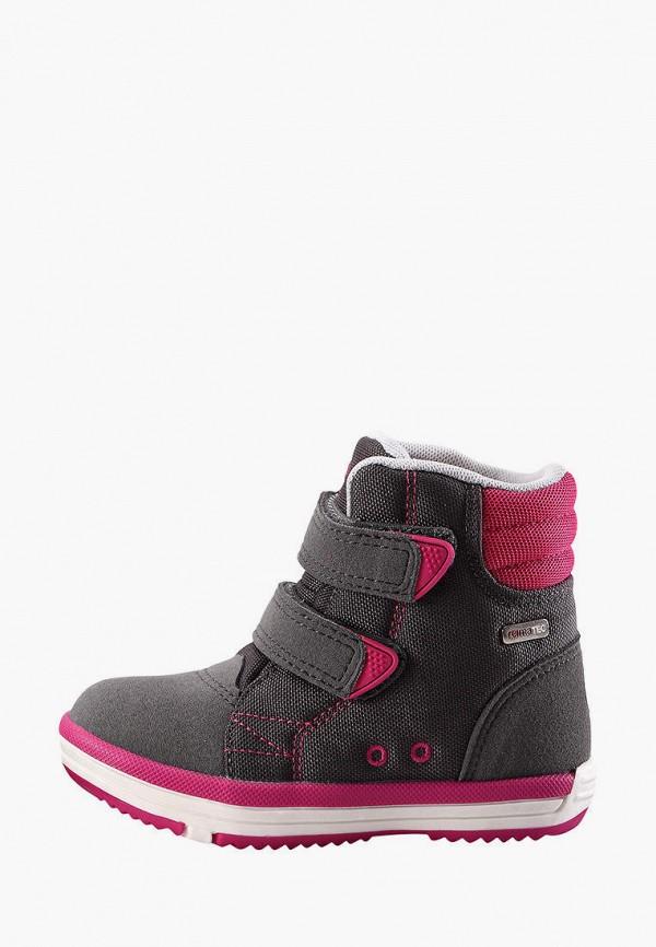 ботинки reima малыши, серые