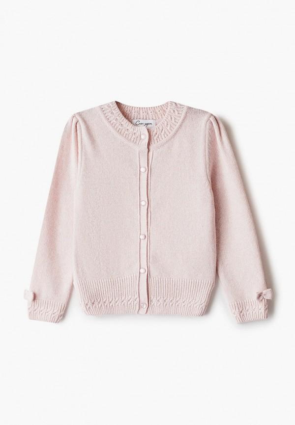 Кардиган для девочки Снег Идёт цвет розовый