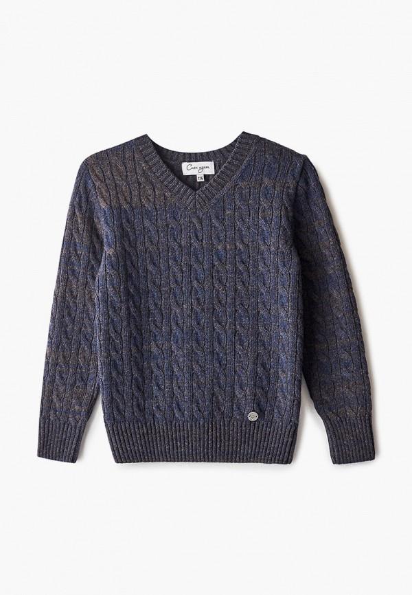 Пуловер для мальчика Снег Идёт цвет синий