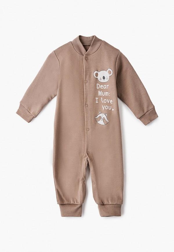 Детский комбинезон бельевой Веселый малыш цвет коричневый