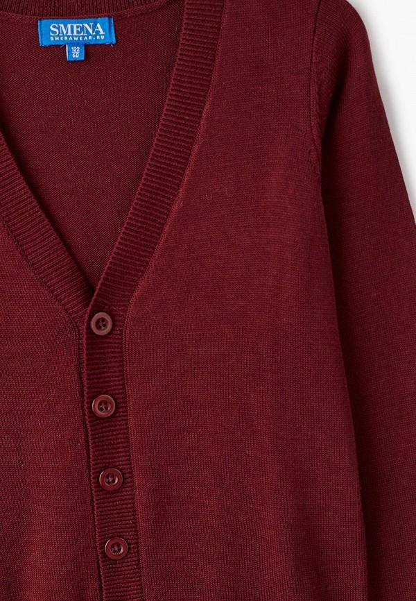 Кардиган для мальчика Smena цвет бордовый  Фото 3