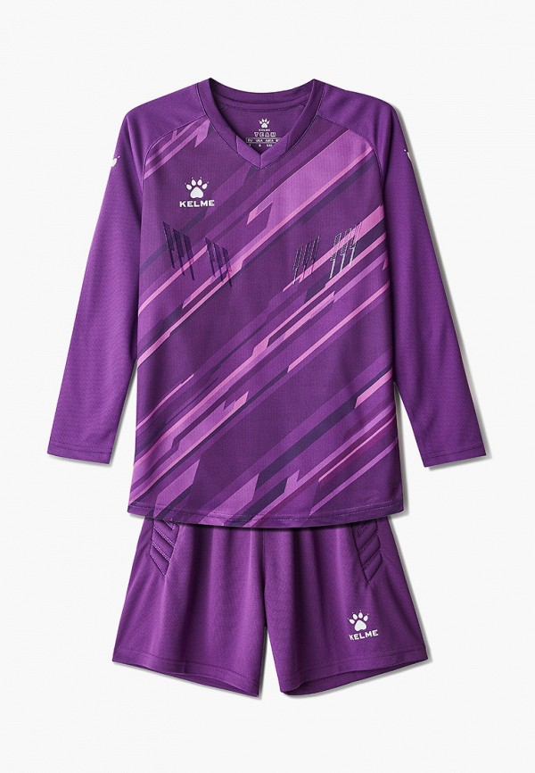Костюм спортивный для мальчика Kelme цвет фиолетовый